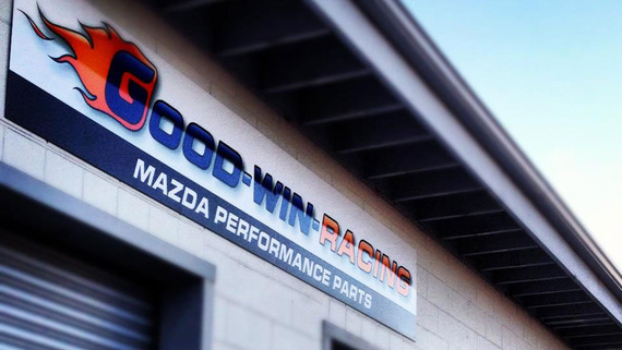 Goodwin Racing, 2951 Garnet Ave, San Diego, CA 92109