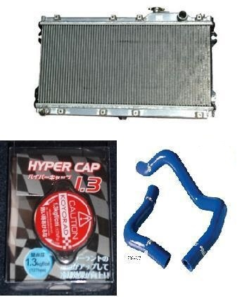 Complete Miata Radiator Combo with KOYO 36mm ALL Aluminum Radiator, Samco Hose Set, and KOYO Performance Radiator Cap for Miata 1994-1997