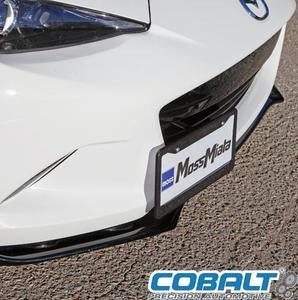 Cobalt License Plate Relocation