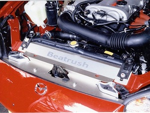 Beatrush Radiator Cooling Panel- Miata (NB)