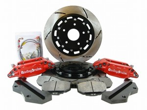 RX8 4-piston caliper Big Brake Kit - Two piece rotors, Curved Drilled Slot